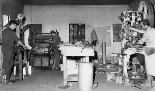 Muela - taller antiguo